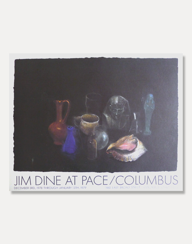[짐 다인]Jim Dine at pace Poster 1979 (액자포함) 73.5 x 58.5 cm