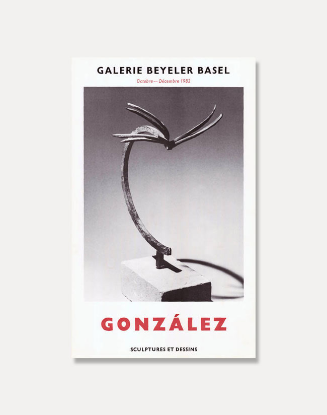 [훌리오 곤살레스]Julio Gonzalez — Sculptures et Dessins (액자포함)48 × 73.5 cm