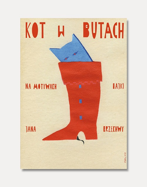 [Film Poster] Cat in Boots (액자포함)70 x 100 cm